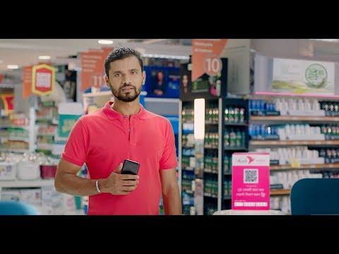 Scan QR Codes and Pay with bKash App Easily || QR কোড স্ক্যান করে বিকাশ অ্যাপ দিয়ে পেমেন্ট করুন সহজে
