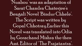 Shyamamani Pattnaik sings 'Bhula Mana...' in Odia Movie 'Nuabou'(1962)