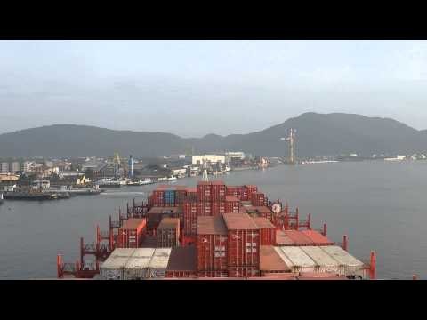 Santos, Brazil. Port of Santos, container ship turning
