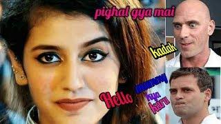 Latest !! Memes of priya prakesh warrier !! Including Rahul Gandhi !! Jonny sins!! Many more.