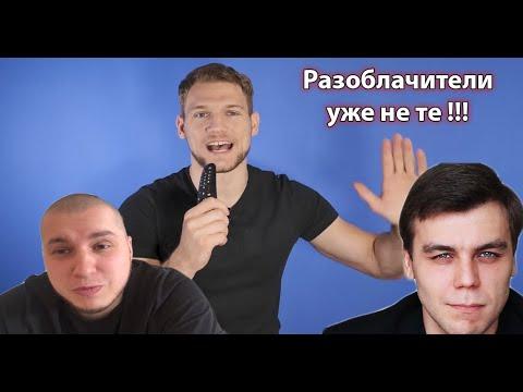 Пограничника оклеветали / Продажные разоблачители / Угрозы блогеру