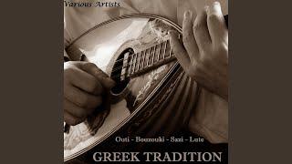 Cretan Syrtos Dance I (Kritiko Sirto I)