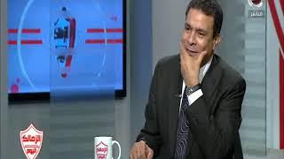 الزمالك اليوم  لقاء الغندور مع النقاد الرياضيين صبحي عبد السلام وشادي عيسى