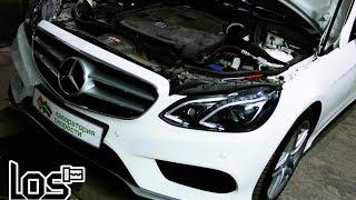 Чип-тюнинг Mercedes E300