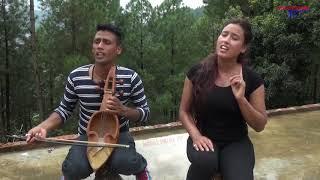 हजुर बुवाको सम्झनामा दाजु बहिनीले यस्तो मार्मिक गीत गाए - Own brother / sister singing  together