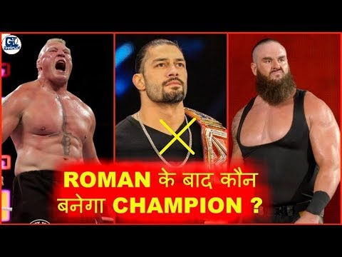 After Roman Reigns Drop Universal Title Whos Next Universal Champion ?