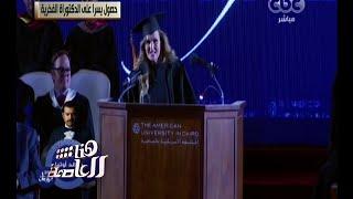 بالفيديو.. يسرا تكشف عن كواليس حصولها على الدكتوراه الفخرية في الجامعة الأمريكية