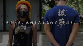 Publication Date: 2019-09-27 | Video Title: 9.6 拔萃男書院 香港中文大學 人鏈