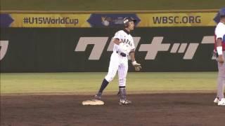 Highlights: Japan v Cuba - WBSC U-15 Baseball World Cup 2016
