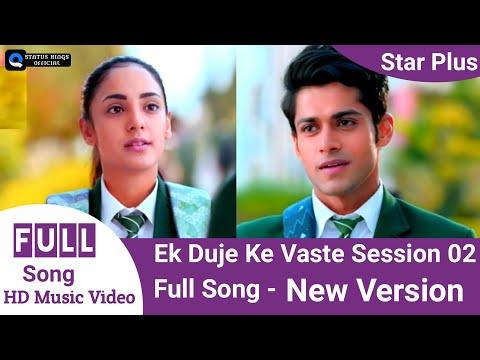 ek-duje-ke-vaaste-2---new-official-song--love-sad-song-male-&-female--status-kings-official