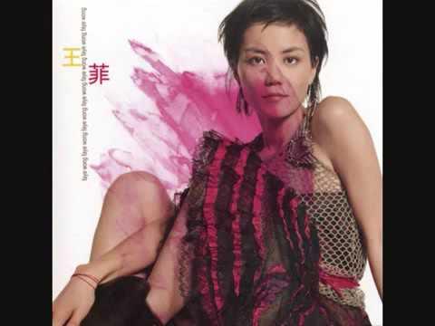 Faye Wong. 王菲 同名專輯 (2001年) (香港版)