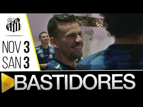 Novorizontino 3 x 3 Santos | BASTIDORES | Paulistão (13/02/16)