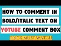 How To Comment in Bold/Italic on Youtube Comment Box