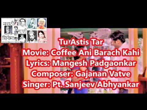 Tu Astis Tar Full Song Lyrics English Translation Coffee Ani Barach Kahi