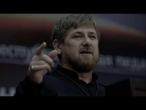 Рамзан Кадыров о