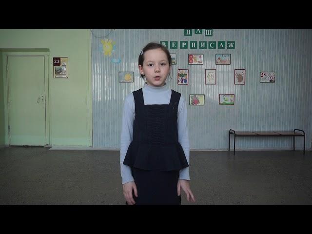 Изображение предпросмотра прочтения – ДарьяБойкова читает произведение «Закличка Дождик» (Русский фольклор )