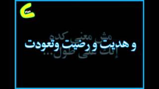 نانسي عجرم - في حاجات || Nancy Ajram - Fi Hagat