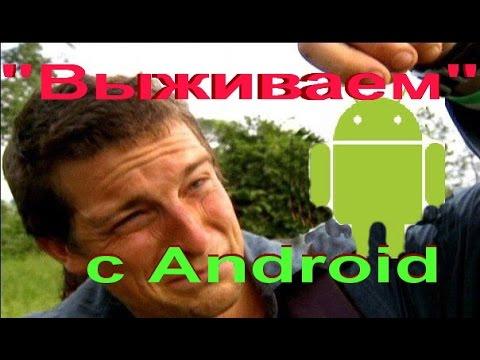 Выживаем с Android.  ArmyKnivesJigsaw