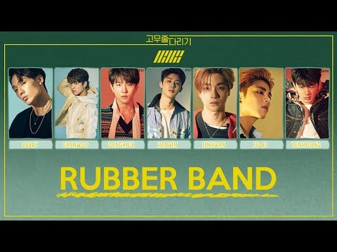[Karaoke + THAISUB/SUBTHAI] IKON - RUBBER BAND