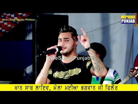 Khan Saab Live At MELA MAIYA BHAGWAN JI...