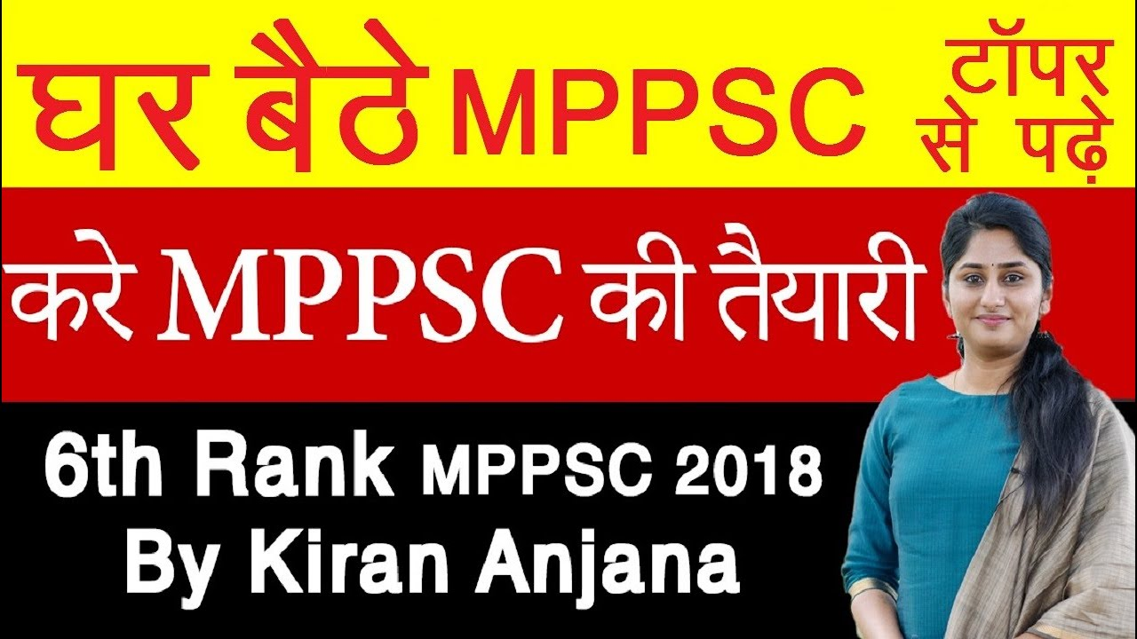 Can I Clear MPPSC Exam Without Coaching?
