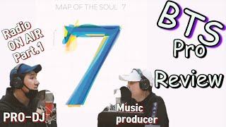 (ENG)방탄소년단BTS Radio 'Map of the Soul : 7 Highlight '전문가리뷰'