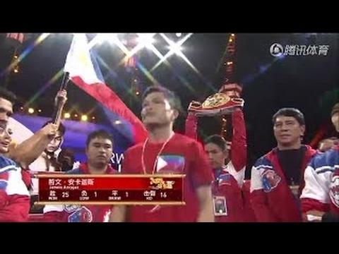 Jerwin Ancajas vs Jose Alfredo Rodriguez | IBF World Super Flyweight title (RTD RD 7)