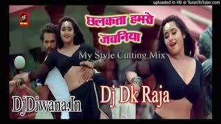 Chhalkta Hamro Jawaniya A Raja 2  Khesari Lal   Aaja Aaja Kareja Me Samaja Ho  Full  Dj Song