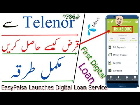 Easypaisa Sahara Loan: How to Get Loan from Telenor? ( Complete Guide 2018 )