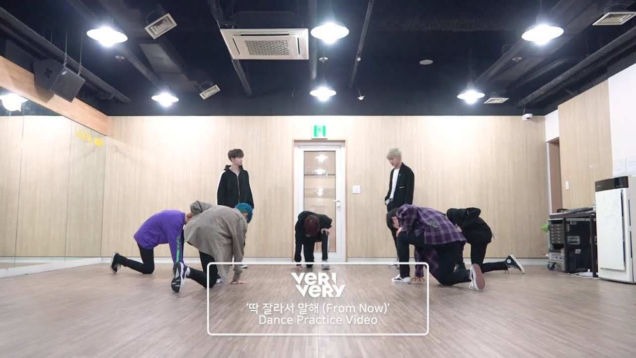 Image result for VERIVERY - '딱 잘라서 말해 (From Now)' Dance Practice Video youtube