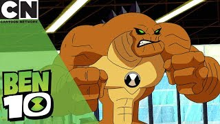 Ben 10 | Spike-Tailed Humungousaur | Cartoon Network