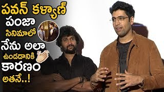 Adivi Sesh Lovely Words About His Character In Pawan Kalyan Panjaa Movie || Life Andhra Tv