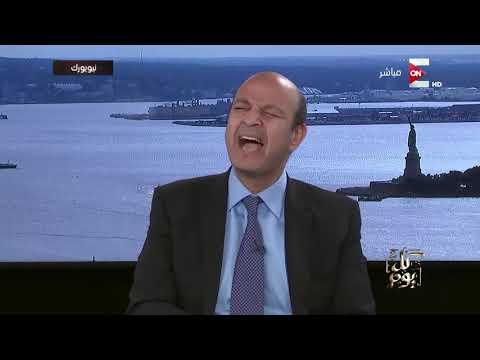 كل يوم - عمرو أديب: الأسعار مش هتنزل .. لكن تنشيط الإقتصاد هيزود الدخل والمعادلة هتتظبط  - 23:20-2017 / 9 / 20