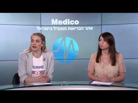 """הרמת עפעפיים וטיפול בנגעי עור - ד""""ר דורינה קלש"""