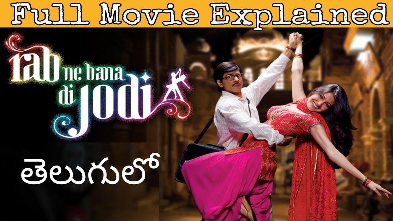 Download Rab Ne Bana Di Jodi Full Movie Story Explained In Telugu | Rab Ne Bana Di Jodi Full Movie In Telugu