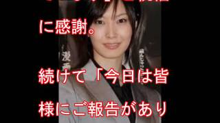 元サッカー日本代表の中田浩二氏(37)の妻で女優の長澤奈央(33)が5日...