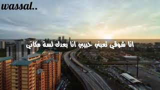 امال ماهر ياما عز عليا   الالبوم الجديد 2019. 😍❤