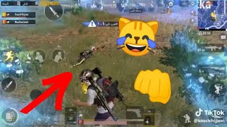 #7 تجميع أجمل مقاطع لعبة بيجي موبايل xxx Compilation of the most beautiful clips of the game pubg mo