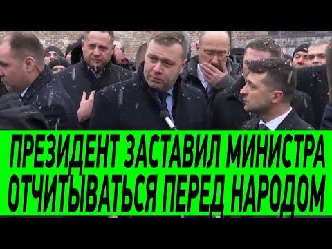 Зеленский во Львове вышел поговорить с обычными людьми