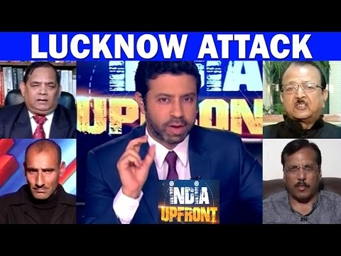 Lucknow Attack: Terror Suspect Linked To ISIS | India Upfront With Rahul Shivshankar