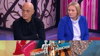 Обратная сторона лицея. Мужское / Женское. Выпуск от 11.11.2019
