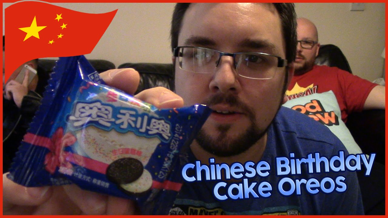 Chinese Birthday Cake Oreo Review Youtube