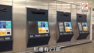 西九站只售港起訖高鐵車票 轉乘內地段須代購