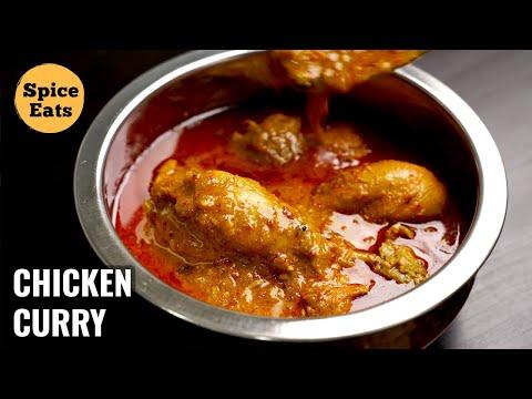 PRESSURE COOKER CHICKEN CURRY | CHICKEN CURRY RECIPE | CHICKEN GRAVY