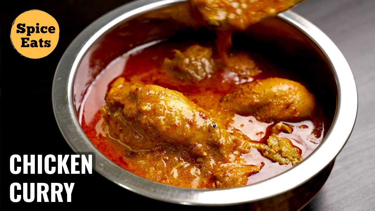 PRESSURE COOKER CHICKEN CURRY | CHICKEN CURRY RECIPE | CHICKEN GRAVY
