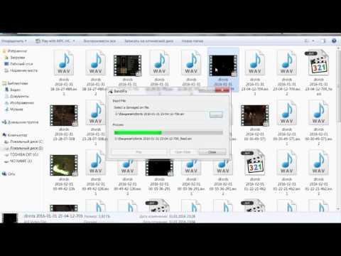 Как исправить видео