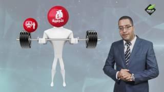أزمة تونس الإقتصادية 2017