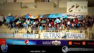 Tifo Ultras Al-Faisaly Vs Wehdat 21\3\2014