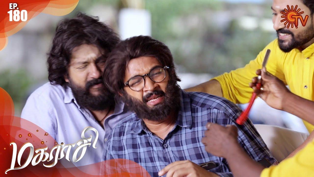 Download Magarasi - Ep 180 | 19 Sep 2020 | Sun TV Serial | Tamil Serial
