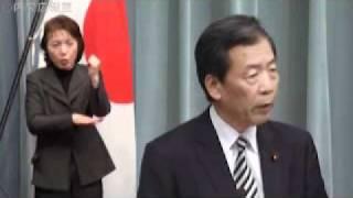 野田改造内閣閣僚記者会見「平野博文」